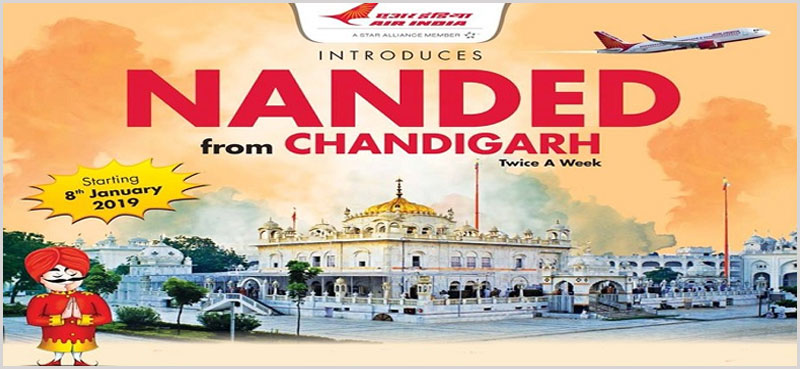 Nanded – One of the five Takhts (thrones) of the Sikhs