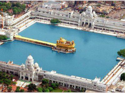 About Amritsar City