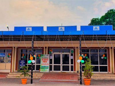Ludhiana Airport (Sahnewal Airport LUH)